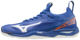 Mizuno Wave Mirage 2.1 Dark Blue -indoor shoe